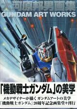 Kunio Ookawara Gundam art works illustration art book