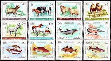 Libanon Lebanon 1975 ** Mi.1021/32 Tiere Animals Fische Fish Pferd Horse Kuh Cow