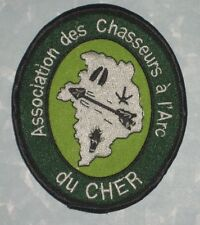Association des Chasseurs a l'Arc du CHER Patch - French Hunting Association