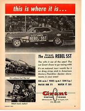 1967 GRANT RAMBLER / REBEL SST ~ ORIGINAL GRANT PISTON RING AD