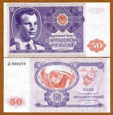 Russia / USSR, 50 Rubles, 2016 Private Issue, UNC > Yuri Gagarin, Commemorative