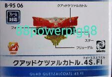 Takara Tomy Beyblade Burst B-95 06 Booster Quad Quetzalcoatl .4S.Fl US Seller