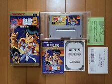 Yu Yu Hakusho 2 Super Famicom Japan NTSC-J Nintendo Namco boxed set