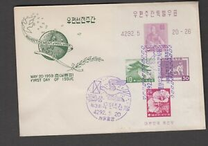 KOREA  C122   FIRST DAY COVER  VERY FINE
