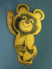 Pin Badge. Olympic Games. Olympic Misha. Bear. Moscow 80.