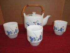VINTAGE PORCELAIN TEA POT PLUS 3CUP WICKER RATTAN HANDLE JAPAN ITS MARK