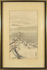 Japanese Chinese Woodblock Print On Silk Mid XX Century Signed