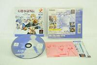 USED PS1 PS PlayStation1 Gensō Suikogaiden Vol.1 Harmonia Swordsman 00010 JAPAN