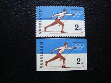 BULGARIE - timbre yvert et tellier n° 1006 1006a n** (A9) stamp bulgaria