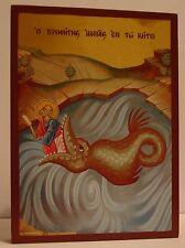 Heilige Prophet JONAS Ikone Icone Icono Ikona Ikonen Icoon St.  пророк Иона