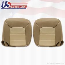 2004 Expedition Eddie Bauer Driver & Passenger Bottom Leather Seat-Cover 2-Tone