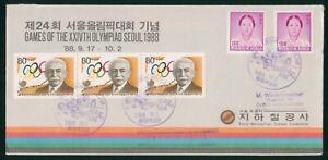 MayfairStamps Korea Strip 3 Seoul Games 1988 Cover wwp61293