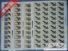 CHINA Sc#2078-81 1987  T114 Full S/S Birds of Prey stamps