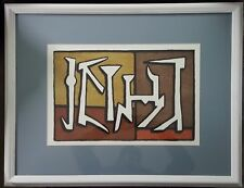 "EDWARD LANDON / ""Parade"" Orig 'Modern' Signed Serigraph Print 1964 6/17"