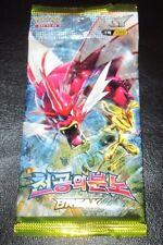 KOREAN Pokemon Card pack of 5 Cards XY Rage of the Broken Heavens 천공의 분노