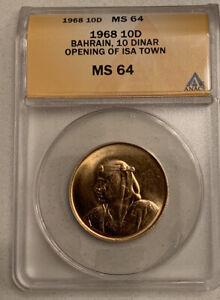 1968 Bahrain 10D 10 Dinar Gold Coin ANACS Grad MS64 MS-64 Isa Town Low Mint RARE