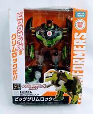 Takara Tomy Transformers Figure TE02 Big Grimlock Action Figure from Japan