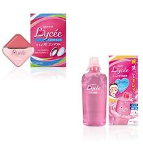 Japan Rohto Lycee Eye Care Set: Eye Drops 8ml+Eye Wash Liquids 450ml 日本乐敦护眼人气套装