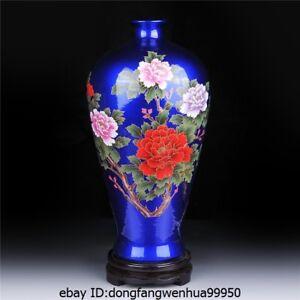 Chinese folk Feng Shui jingdezhen Porcelain chinaware Peony flower Luck Vase