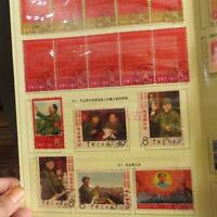 China 1966-1976 W1-W20 Cultural Revolution Complete Set CTO Total 81 Pieces Mao