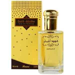 Oud Al Mubakhar 100ml | Eau De Parfum  | by Rasasi