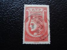 FRANCE - timbre yvert et tellier radiodiffusion n° 2 obl (A34) stamp french