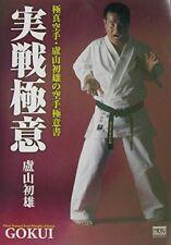 Gokui Giapponese Libro Kyokushin Karate Hatsuo Royama Giappone