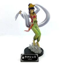 Shin Megami Tensei LAKSMI Mini Figure Japan Anime Game Gashapon Toy Kotobukiya