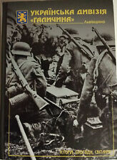 GALICIA Ukrainian Waffen Grenadier Division, Photos Documents History, WWII book