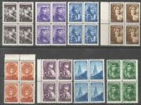 Russia 1948 Mi 1203-1211, Blocks of 4, MNH OG
