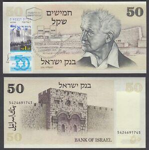 Israel 50 Sheqalim 1978 (1998) 50 Years Anniversary UNC W/STAMP Ben Gurion ###