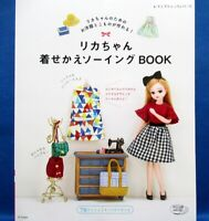 Handmade Clothes & Goods for Licca-chan Doll /Japanese Doll Dress up Sewing Book