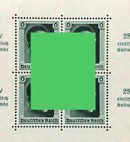 Dt. Reich Block 9 - ungebraucht / Marken postfrisch siehe Scan