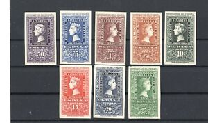 Spain 1950, Centenary of Spanish stamps , Cat. No. 975 – 982  MNH** (n691)