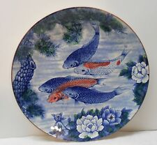 Large Fish Platter Koi Fish Charger Plate with Flowers Tree Vintage