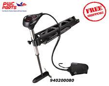 "MotorGuide x3 Trolling Motor Freshwаtеr Foot Pedal 55lbs-36""-12v 940200080 NEW"