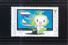THAILAND 2013 DIGITAL TV (MASCOT NONG DOO DEE) COMP. SET OF 1 STAMP IN MINT MNH