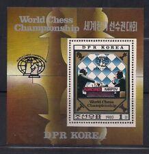 Korea.. 1980  Sc # 2010  Chess  s/s   MNH   (3-6380)