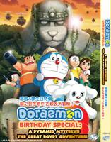 DVD Doreamon Birthday Special: A Pyramid Mystery!? The Great EGYPT Adventure!