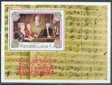 Ras al Khaima 1972 ** Bl.115 A Komponisten Composers Mozart Musik Music