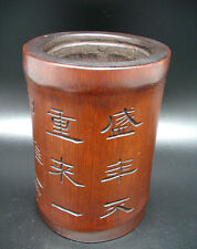 RARE ANCIEN POT PINCEAUX CALLIGRAPHIE BAMBOU BAMBOO BRUSH POT ANTIQUE ROND 428g