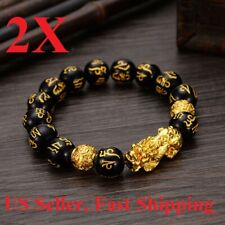 2pcs Feng Shui Black Obsidian Beads Bracelet Attract Wealth & Good Luck Bangle