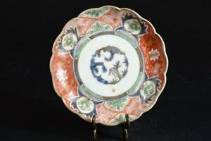U5321: Japanese Old Imari-ware Flower Arabesque pattern ORNAMENTAL PLATE/Dish