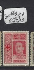 Thailand (Pp1912B) Rama Red Cross Scb3 With Chop Mog