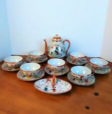 Vintage Japanese Teapot Cups/Saucers/Nappy Dish/Handpainted/Mismatched/Display