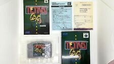 TETRIS 64 Nintendo N64 w/ Boxed Japanese version Puzzle