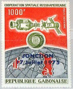 GABON GABUN 1975 572 C169 Apollo Soyuz link up in Space Weltraum Andockvorgang**