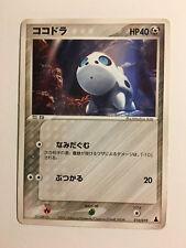 Pokemon Card / Carte Aron 010/019 MUDKIP starter construced Deck Japanese