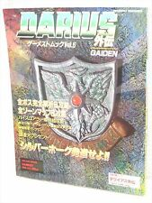 DARIUS GAIDEN Guide Book SI*