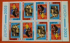 Europa CEPT Georgia 2003 - Posters&Arts Block of  8 Stamps MNH**